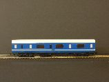 BLUE TRAIN C1 LUXURY COACH_158x158.JPG